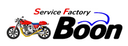 SF Boon|バイクサービスファクトリー エス・エフ ブーン