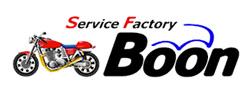 SF Boon バイクサービスファクトリー エス・エフ ブーン